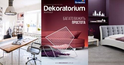 Другий номер журналу Dekoratorium